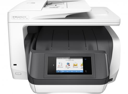 МФУ HP Officejet Pro 8730 e-AiO D9L20A the primary sabreplay classic tutorial wushu book