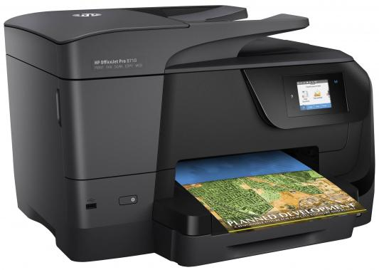МФУ HP Officejet Pro 8710 e-AiO  D9L18A