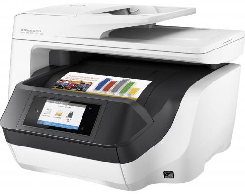 МФУ HP Officejet Pro 8720 e-AiO D9L19A hp officejet pro 8720 мфу d9l19a