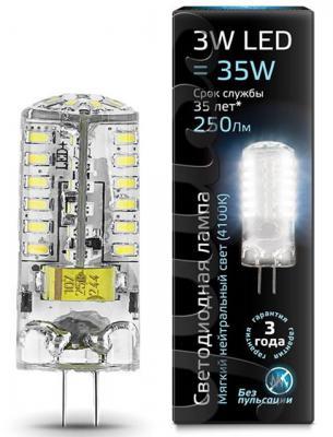 Лампа светодиодная колба Gauss G4 3W 4100K 107707203