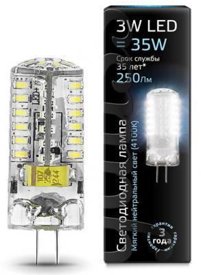 Лампа светодиодная колба Gauss G4 3W 4100K 207707203