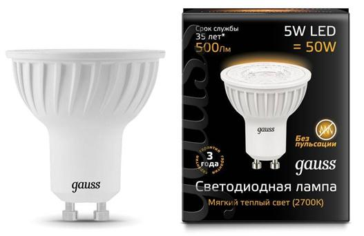 Лампа светодиодная полусфера Gauss GU10 5W 2700K 101506105 цена 2017