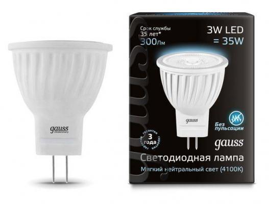 Лампа светодиодная полусфера Gauss GU4 3W 4100K 132517203