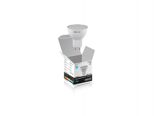 Лампа светодиодная GU10 5.5W 4100K софит матовый LD13626