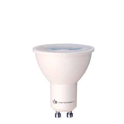 Лампа светодиодная полусфера Наносвет GU10 8.5W 2700K LH-MR16-8.5/GU10/827 L282