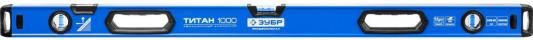 Уровень Зубр УСП-2 коробчатый 3 ампулы 2000мм 34587-200