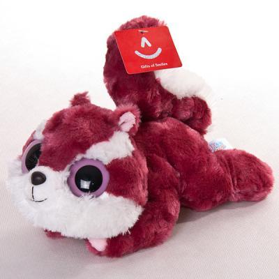 Мягкая игрушка Aurora Юху и друзья Белка Чиву плюш синтепон красный 16 см лежачая