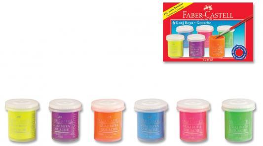 Гуашь Faber-Castell 160403 6 цветов