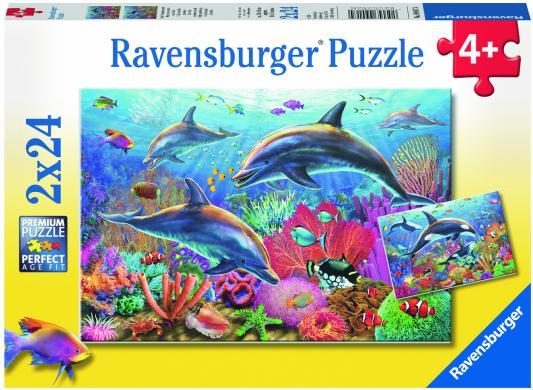Пазл Ravensburger Красота подводного мира 48 элементов 09017 пазл 200 элементов ravensburger мой первый питомец 12810