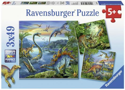 Пазл Ravensburger Динозавры 147 элементов пазл 3 в 1 147 элементов ravensburger первобытные хищники 09358