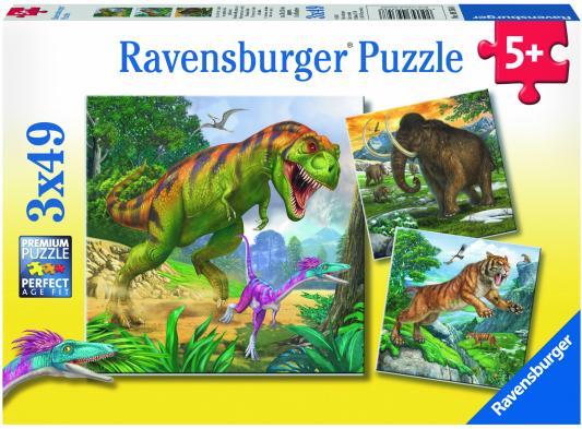 Пазл 3-в-1 Ravensburger Первобытные хищники 147 элементов 09358 ravensburger 3 1
