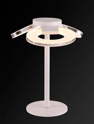 Настольная лампа IDLamp Celia 399/3T-LEDWhitechrome