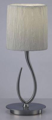 Настольная лампа Mantra Lua 3702 [sa]france ferraz farley 6621 cp urd2250 protistor 660v50a 22x58 fuses