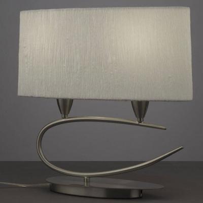 Настольная лампа Mantra Lua 3703 настольная лампа mantra lua 3703
