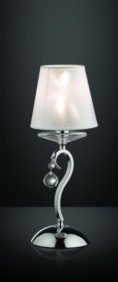 все цены на Настольная лампа Odeon Kvinta 2274/1T онлайн