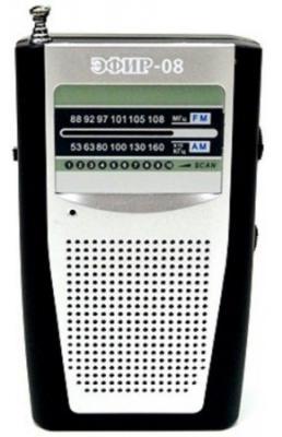 Радиоприемник Сигнал Эфир-08 белый черный