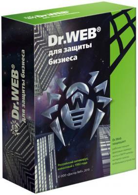 Антивирус Dr.Web Enterprise Security Suite Медиа-комплект для бизнеса сертифицированный BOX-WSFULL - 10 антивирус qihoo 360 internet security