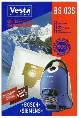 Комплект пылесборников Vesta BS 03S цена 2017