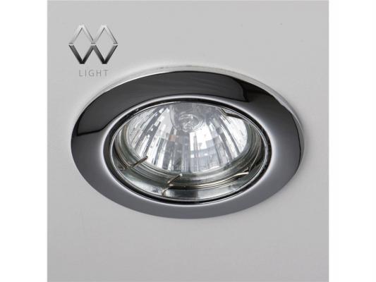 Встраиваемый светильник MW-Light Круз 637010101 цена