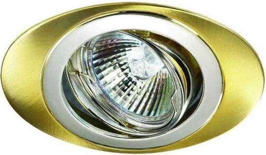 Встраиваемый светильник Novotech Iris 369198