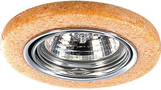 Встраиваемый светильник Novotech Stone 369281