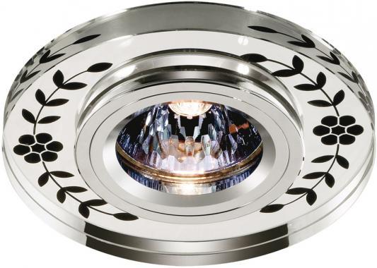 Купить Встраиваемый светильник Novotech Mirror 369541