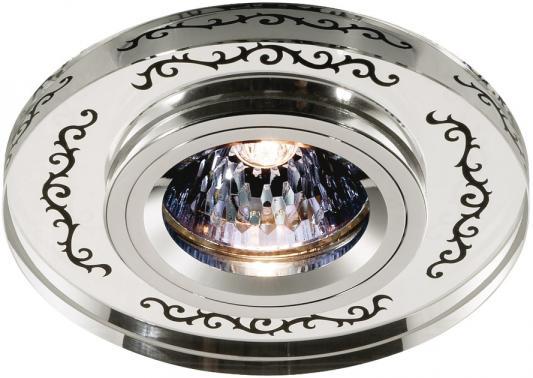 Купить Встраиваемый светильник Novotech Mirror 369542