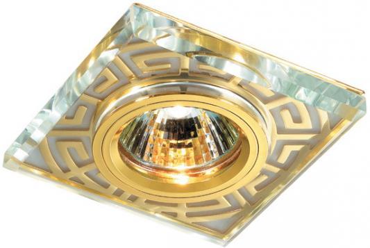 цена на Встраиваемый светильник Novotech Maze 369585