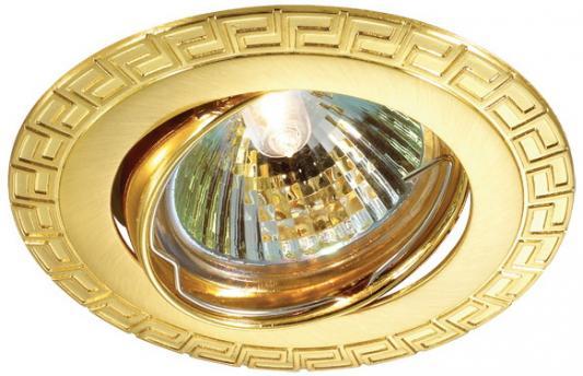 Встраиваемый светильник Novotech Coil 369619