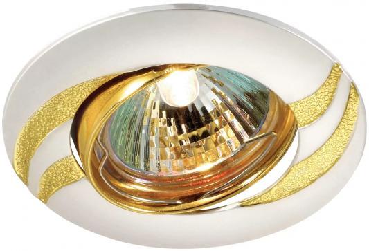 Встраиваемый светильник Novotech Fudge 369621 fudge