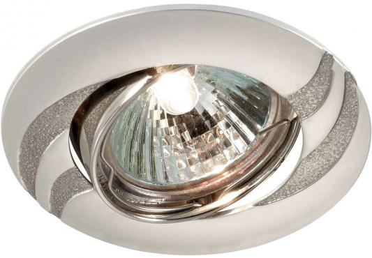 Встраиваемый светильник Novotech Fudge 369622 fudge