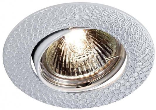 Встраиваемый светильник Novotech Dino 369628