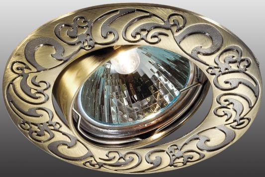 Встраиваемый светильник Novotech Henna 369640