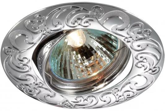 Встраиваемый светильник Novotech Henna 369642 встраиваемый спот точечный светильник novotech henna 369689