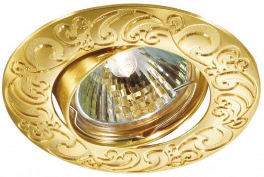 Встраиваемый светильник Novotech Henna 369644