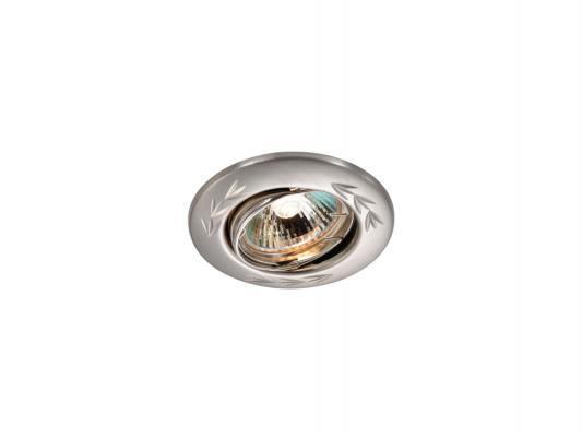 Встраиваемый светильник Novotech Classic 369698