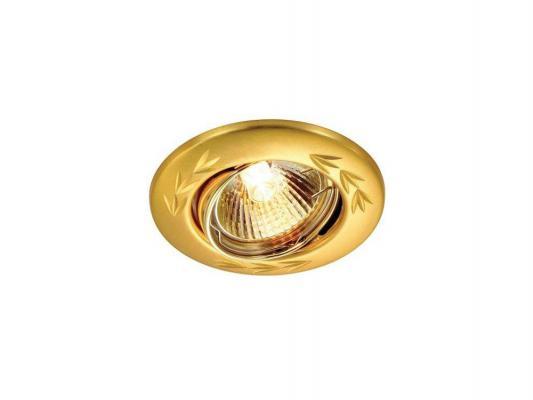 Встраиваемый светильник Novotech Classic 369699