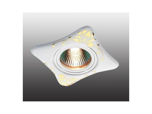 Встраиваемый светильник Novotech Ceramic 369929