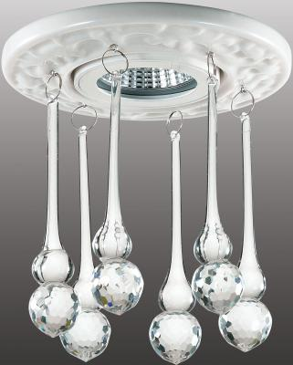 Встраиваемый светильник Novotech Pendant 369960