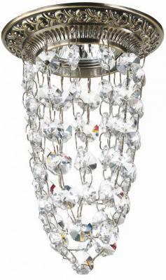 Встраиваемый светильник Novotech Grape 369990