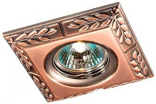 Встраиваемый светильник Novotech Branch 369662