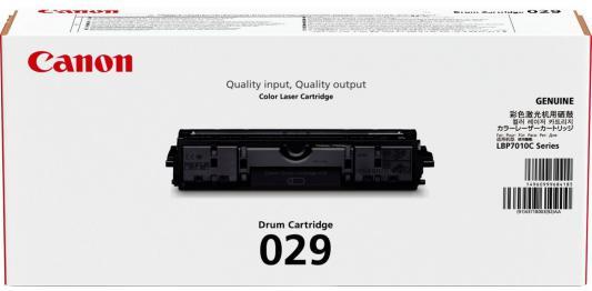Фотобарабан Canon 029 для i-SENSYS LBP7010C LBP7018C фотобарабан canon 029 для i sensys lbp7010c 7018c черный 7000стр