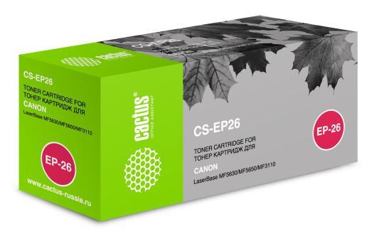 Картридж Cactus CS-EP26 для Canon LB MF5630/MF5650/MF3110 черный 2500стр тонер картридж canon ep 27 lbp 3200 mf5630 mf5650
