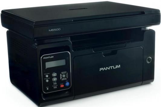 МФУ Pantum M6500 ч/б A4 22ppm 1200x1200dpi USB черный