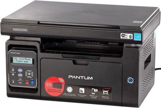 МФУ Pantum M6500W ч/б A4 22ppm 1200x1200dpi USB черный мфу pantum m6500