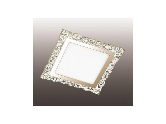 Встраиваемый светильник Novotech Peili 357279