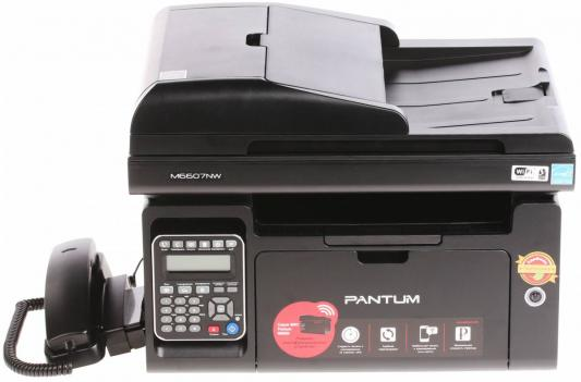 МФУ Pantum M6607NW ч/б A4 22ppm 1200x1200dpi Ethernet Wi-Fi USB черный pantum m6500 black мфу лазерное