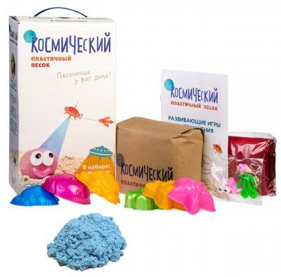Космический песок Голубой 2 кг, набор песочница и формочки (коробка) КП01Г20Н