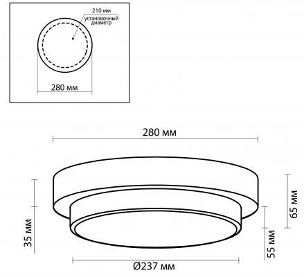 Настенный светильник Odeon Holger 2744/2C цена и фото