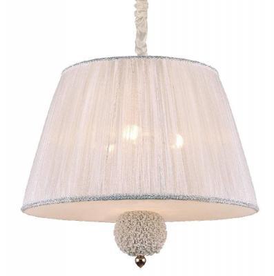 Подвесной светильник Crystal Lux Adagio SP3 цена